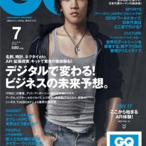 ファッション誌「GQ JAPAN」の表紙を飾ってきた選手まとめ