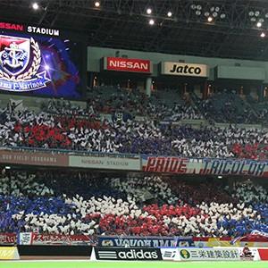 横浜F・マリノスのホーム「日産スタジアム」周辺の観光スポットまとめ