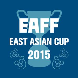 東アジアカップ1