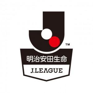 【速報】明治安田生命J1・2S第16節の試合結果と反応