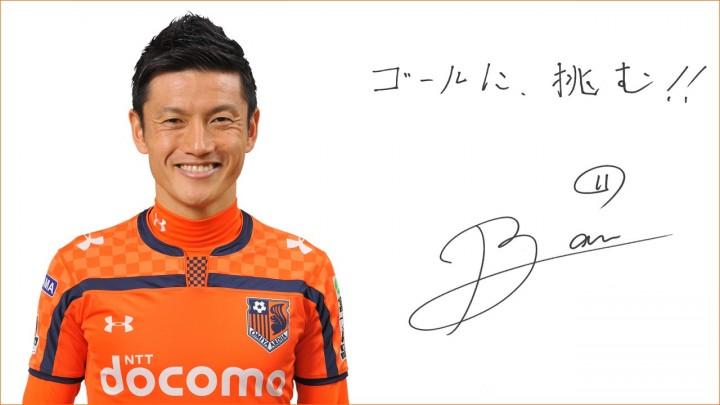 播戸竜二4