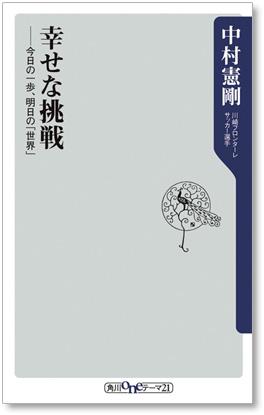 中村憲剛3