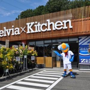 Jクラブの定食屋さんとして話題の『ゼルビア×キッチン』がついにオープン!画像と反応