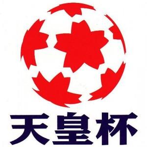 【速報】天皇杯元日決勝、G大阪が浦和に2-1で勝利し見事連覇!試合結果と反応