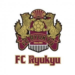 沖縄唯一のJチーム!J3・FC琉球ってどんなクラブ?