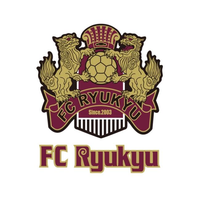 FC琉球1