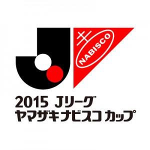 《動画・反応》ヤマザキナビスコカップ、鹿島が優勝!3-0でG大阪に勝利。動画と反応まとめ