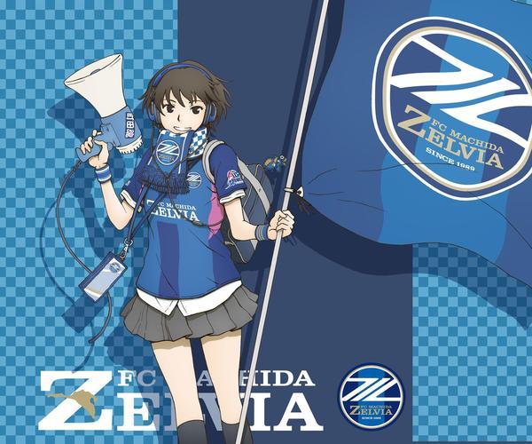 町田ゼルビア3