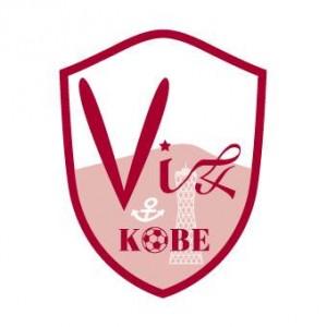 ヴィッセル神戸の女性向けファンコミュニティ「KOBE Vi女」ってなぁに?