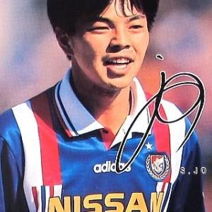 【動画】ちゃんと素晴らしい選手だったんですよ?城彰二さんのドンピシャヘッド!!