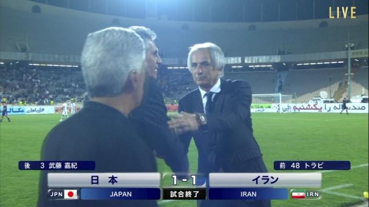 日本vsイラン