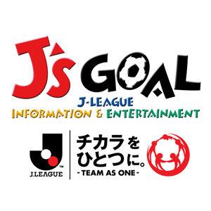 復活!Jリーグ公認ファンサイトJ's GOALについて