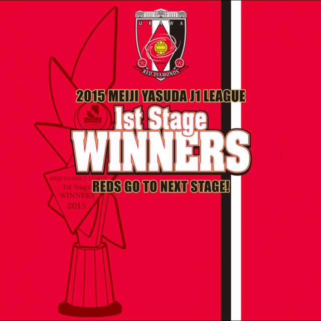 浦和レッズが1stステージ優勝!今年から変わった2ステージ制についておさらい。