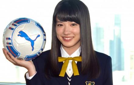 高校サッカー選手権応援マネージャーは永野芽郁に決定!