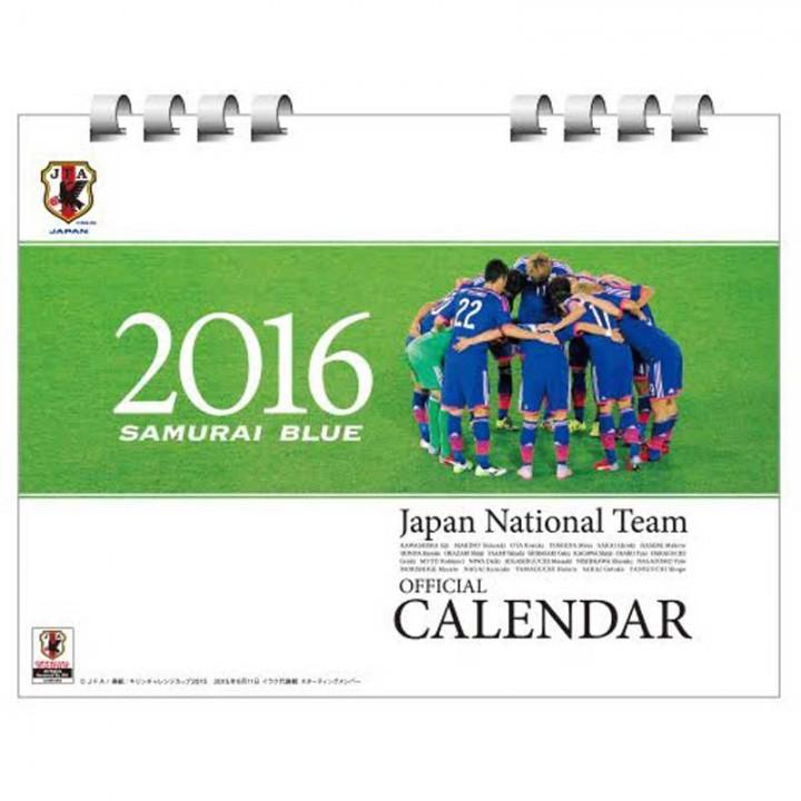 2016カレンダー2