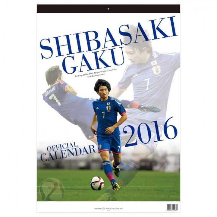2016カレンダー4