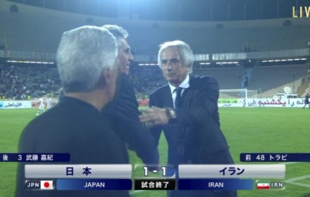 【速報】日本代表、アウェイでのイラン戦1-1で同点で終了。ゴール動画と反応まとめ。