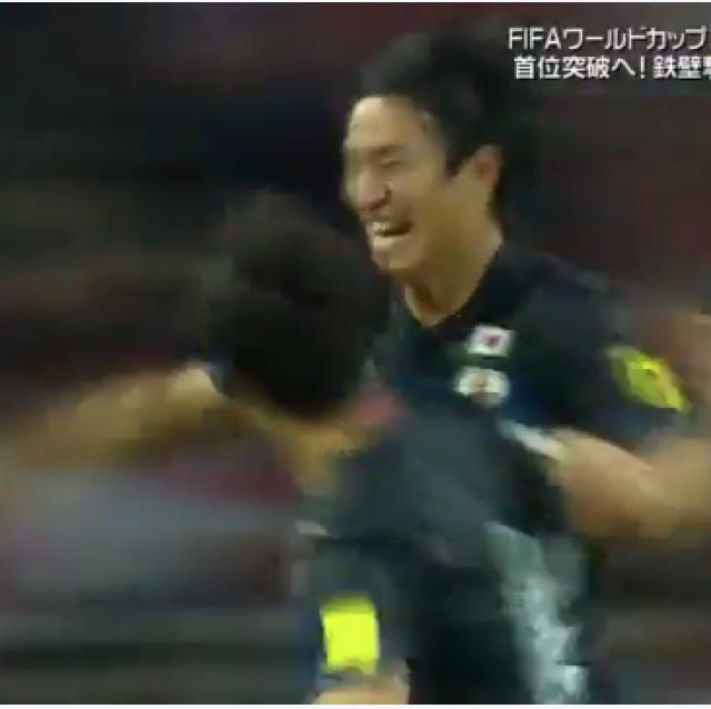 【速報・動画】シンガポール戦、金崎のゴールで先制!反応まとめ