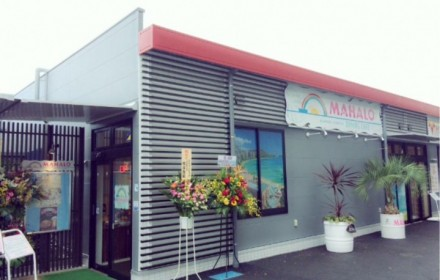 鹿島アントラーズのスタジアム敷地内にハワイアンカフェ『MAHALO』がオープン!