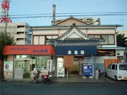 ″ホームなのにアウェイ″浦和にある鹿島湯のコピーがおもしろすぎる!