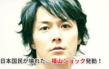 福山ショックを乗り越えて・・日本代表の未婚者は誰だ?改めて確認しておきましょう!!