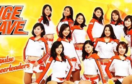 清水エスパルスを盛り上げて!チアリーディングチーム・オレンジウェーブ!!