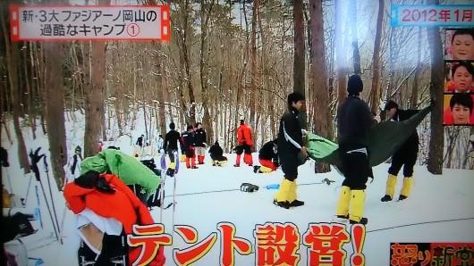 ファジアーノ岡山キャンプ3