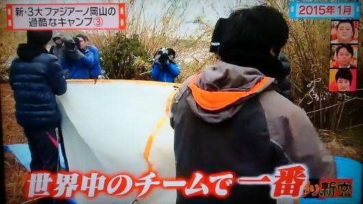 ファジアーノ岡山キャンプ10