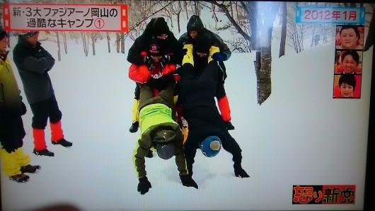 ファジアーノ岡山キャンプ4