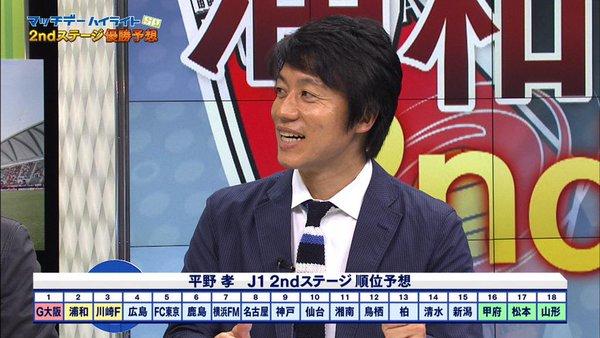 J1月間MVP_2