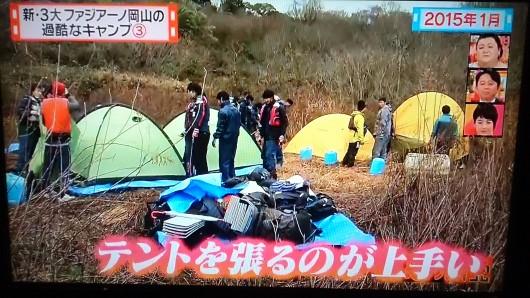 ファジアーノ岡山キャンプ11
