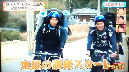 ファジアーノ岡山キャンプ6