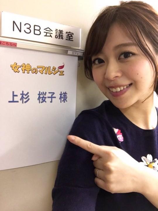 久木田選手美人妻2