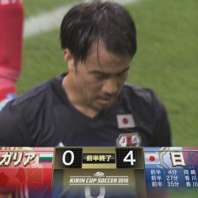 【動画・反応まとめ】ブルガリア戦、前半終了。日本が4得点のゴールラッシュで折り返す。