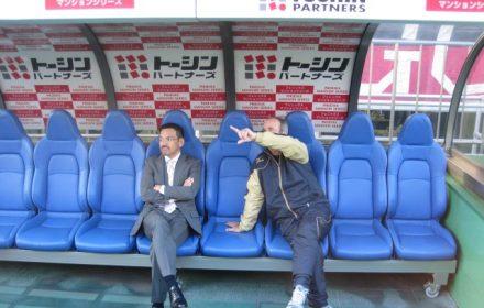 フロントにも個人技が必要だ!~セレッソ大阪の成功とフォルラン獲得の失敗