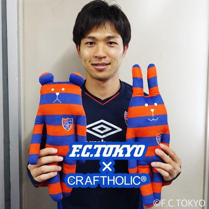 CRAFTHOLIC日本代表コラボ4