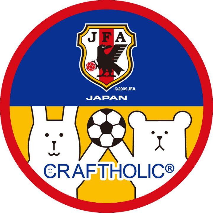 CRAFTHOLIC日本代表コラボ1