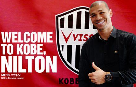 ヴィッセル神戸に新ブラジル人!期待の背番号10番、「大型ボランチ」ニウトンとは?