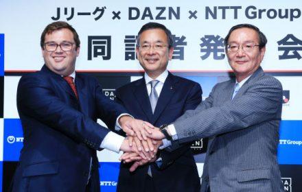 今までの7倍!Jリーグが締結した2100億円という巨額の放映権契約について