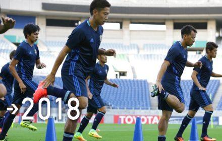 【速報】日本代表、本日のUAE戦のスタメン発表!反応まとめ[2018W杯アジア最終予選]