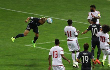 【速報・動画】UAE戦、前半終了1-1。動画と反応まとめ[2018W杯アジア最終予選]