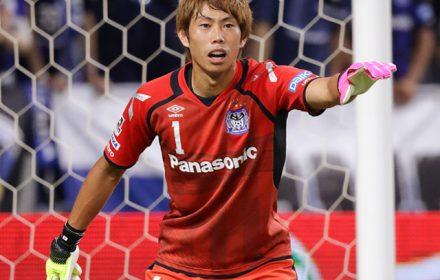 試練の経験が日本代表GKの選出に繋がった、ガンバ大阪の東口順昭選手