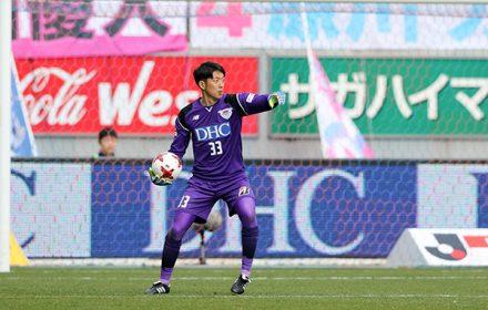 海外経験の成果に期待が集まるサガン鳥栖のGK権田修一選手