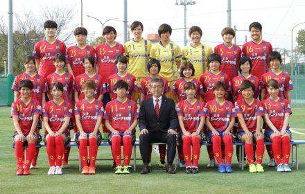 【⑩INAC神戸レオネッサ編】今年から見よう!なでしこリーグ1部全チーム紹介