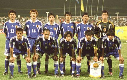 【U-20W杯】世界を魅了した1999年黄金世代の軌跡