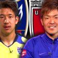 サッカーファン必見の新企画・NHK BS1 102ch「徹底マーク!ゴールキーパー!」視聴記