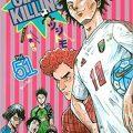 サッカー漫画紹介「GIANT KILLING(ジャイアントキリング)」