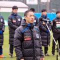 日本のモウリーニョ?!愛媛FCの新監督に就任した間瀬秀一監督の経歴がおもしろい!